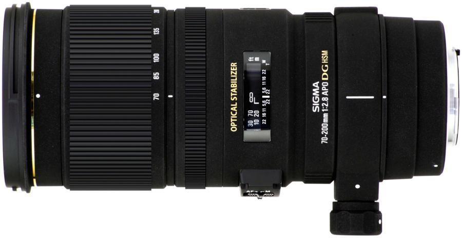 Sigma 70-200mm f/2.8 EX DG OS HSM, baj. Canon