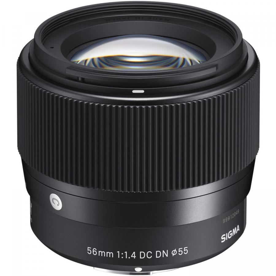 Sigma 56mm f/1,4 DC DN Art baj. Sony E-mount