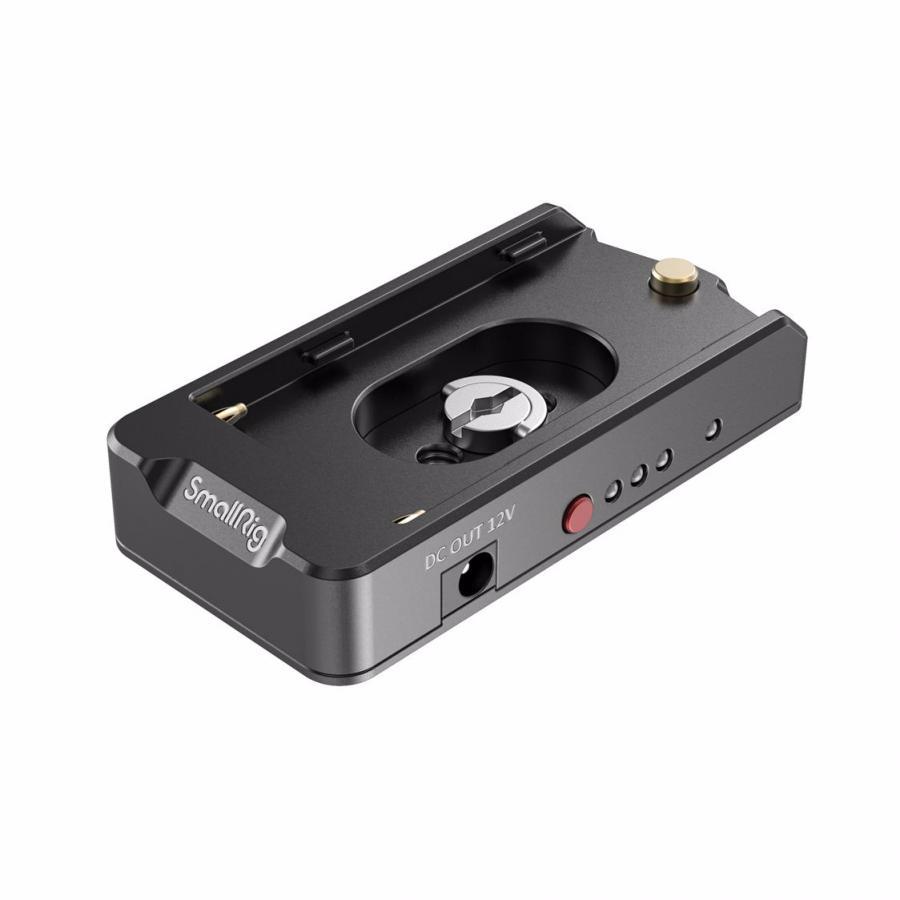 SmallRig 2504 Battery Adapt Plate (NP-F)