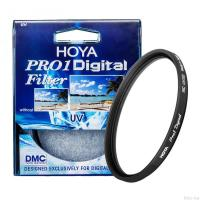Hoya UV filter 55mm Pro1 Digital