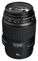 Canon EF 100mm f/2.8 Macro USM + Virtual Kit Promotion!