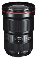 Canon EF 16-35mm f/2.8L III USM + CASHBACK 200€! + Virtual Kit Promotion!