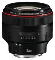 Canon EF 85mm f/1.2L II USM + CASHBACK 200€! + Virtual Kit Promotion!