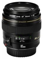 Canon EF 85mm f/1.8 USM + CASHBACK 60€! + Virtual Kit Promotion!