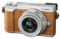 Panasonic Lumix DMC-GX80 +12-32mm f/3,5-5,6;ASPH. Power O.I.S., Hnedý kit + CASHBACK 30€