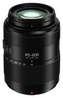 Panasonic Lumix G Vario 45-200mm f/4.0-5.6 II Power O.I.S. + CASHBACK 40€