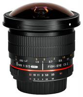 Samyang 8mm f/3.5 IF MC Aspherical CSII DH Fisheye (AE), baj. Canon EF-S