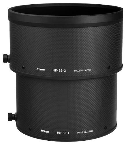 Nikon HK-35 Slnečná clona