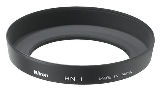 Nikon HN-1 Slnečná clona