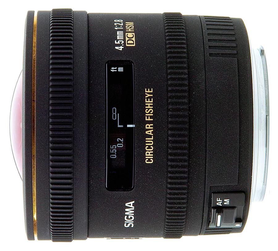 Sigma 4,5mm f/2.8 EX DC Fisheye, baj. Nikon